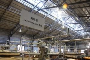 白州サントリー工場ウイスキー醸造工程発酵