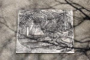 サントリー蒸留所にあるイングレスのポータル