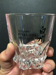 サントリー白州蒸留所見学お土産のグラス