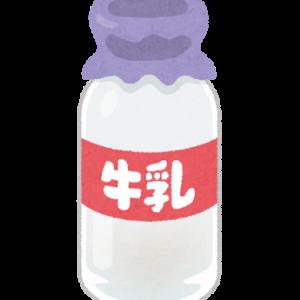 牛乳嫌いの子供のためのカルシウムサプリメントがおすすめです!