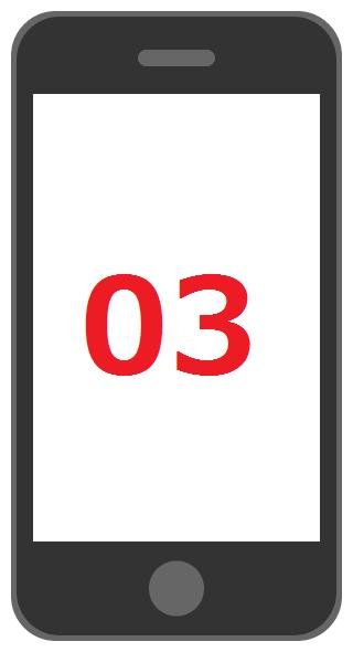 スマホで03番号を取得する方法