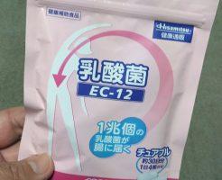 久光製薬の乳酸菌チュアブルパッケージ
